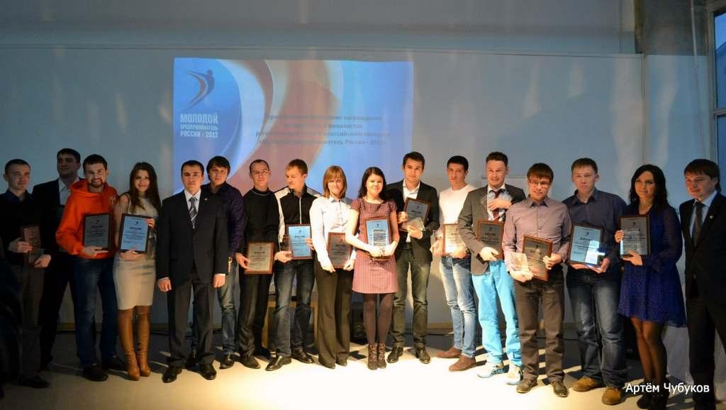 Молодые предприниматели конкурс итоги