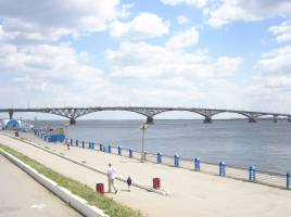 Saratov_Bridge_2011.jpg