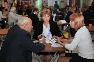 V-й Московский международный форум деловых партнерств